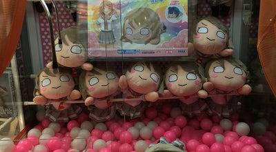 Photo of Arcade アミューズメントプレイス ハイパーメッセ at 小倉南区北方4丁目6-7, 北九州市 802-0841, Japan