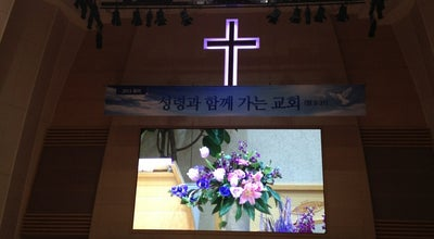 Photo of Church 안산제일교회 at South Korea
