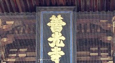 Photo of Temple 善光寺 山門(三門) at 元善町491, 長野市 380-0851, Japan