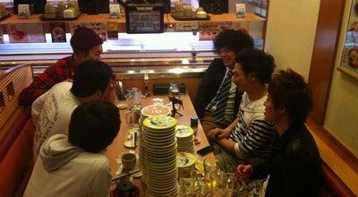 Photo of Sushi Restaurant かっぱ寿司 仙台幸町店 at 宮城野区幸町5-11-2, 仙台市 983-0836, Japan