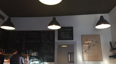Photo of Cafe Žižkavárna at Kubelíkova 17, Prague 130 00, Czech Republic