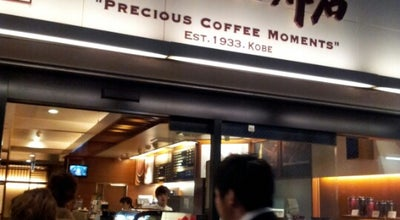 Photo of Coffee Shop 上島珈琲店 四条烏丸店 at 中京区阪東屋町653-4, 京都市, Japan