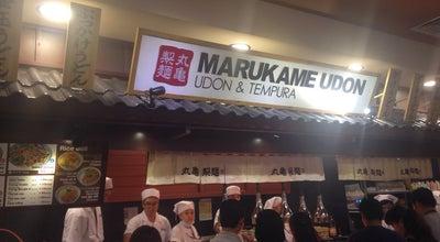 Photo of Food Marukame Udon @ Aeon Mall at Lầu 1 Aeon Mall, Hồ Chí Minh, Vietnam