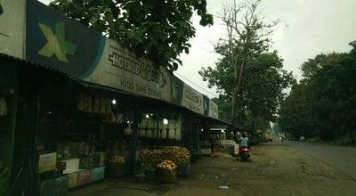 Photo of Dessert Shop Pusat Oleh-oleh Cibungur at Jl Raya Cibungur, Indonesia