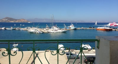 Photo of Bar 520 at Χώρα, Νάξος 843 00, Greece
