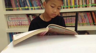 Photo of Library ห้องสมุดประชาชน จังหวัดหนองคาย at Thailand