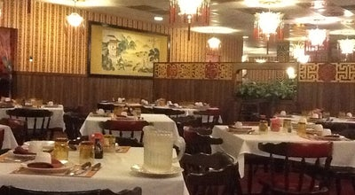 Photo of Asian Restaurant Zom Hee Restaurant & Lounge at 9011 Park Blvd, St Petersburg, FL 33777, United States