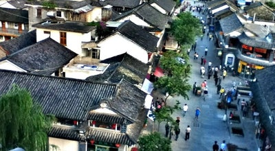 Photo of Historic Site Dali Old Town 大理古城 at 云南省大理市古城区, 大理市, 云南, China