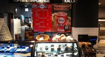 Photo of Dessert Shop Kuzina at Пр. Ленина, 63а, Барнаул, Russia