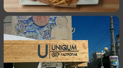 "Photo of Gastropub ГастроПаб ""UNIQUM"" at Просп. Кирова, 42, Сімферополь, Ukraine"