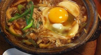 Photo of Food 山本屋本店 一宮インター北店 at 浅野字大曲2-1, 一宮市 491-0871, Japan