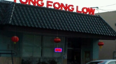 Photo of Asian Restaurant Tong Fong Low at 2051 Robinson St, Oroville, CA 95965, United States