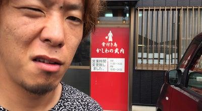 Photo of Sake Bar かしわの武内 at 東山崎町水田545-11, 高松市 761-8054, Japan
