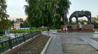 Photo of Monument / Landmark Памятник К. Н. Батюшкову at Кремлевская Пл., Вологда, Russia