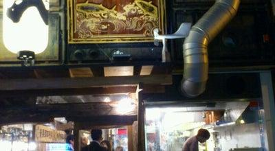 Photo of Sake Bar 土佐のいごっそう 亀次 at 帯屋町2-1-13, 高知市 780-0841, Japan