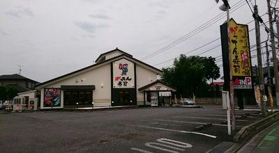 Photo of Sushi Restaurant がってん寿司 所沢上安松店 at 上安松 1324-8, 所沢市, Japan