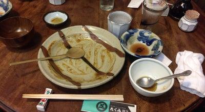 Photo of Japanese Restaurant たくみ割烹店 at 栄町653, 鳥取市, Japan