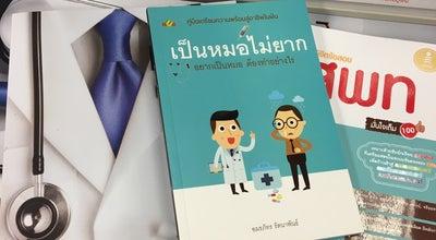 Photo of Bookstore ซีเอ็ดบุ๊คเซ็นเตอร์ มาร์คโฟร์ at Muang phrae, Thailand