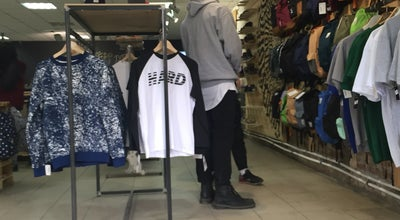Photo of Boutique Hard Store at Russia