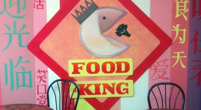 Photo of Asian Restaurant Food King Express at 658 Motor Parkway, Brentwood, NY 11717, United States