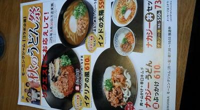 Photo of Ramen / Noodle House ウエスト 北大牟田店 at 田隈牟田々841-1, Ōmuta 837-0916, Japan