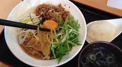 Photo of Ramen / Noodle House 拉麺問屋 琉神 at 緑区おゆみ野南6-15-9, 千葉市, Japan