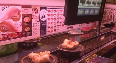 Photo of Sushi Restaurant はま寿司 静岡IC店 at 中野新田161-1, 静岡市駿河区, Japan