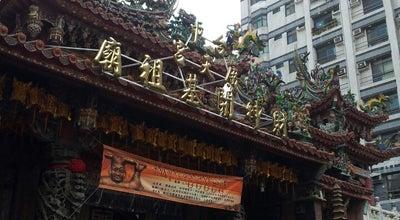 Photo of Temple 廣天宮 五路財神爺 at 406台湾台中市北屯區安順東七街32-42號, 北屯區 406, Taiwan