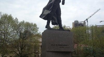 Photo of Monument / Landmark Памятник Островскому at Сочи, Russia