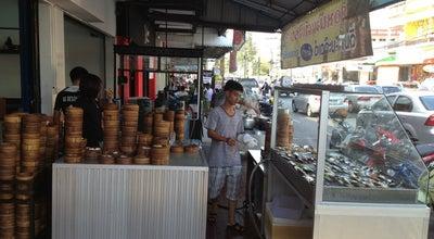 Photo of Dumpling Restaurant คอหนังแต้เตี้ยม สาขา 3 (Kor Nang Tae Tiem 3) at นิพัทธ์สงเคราะห์ 3, หาดใหญ่ 90110, Thailand