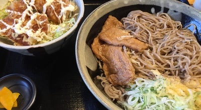Photo of Ramen / Noodle House てんとろ at Japan