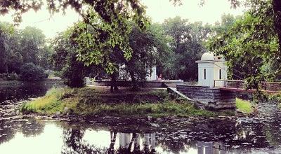 Photo of Park Харитоновский сад at Ул. Шевченко, Екатеринбург 620075, Russia