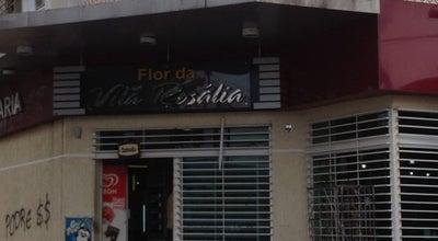 Photo of Bakery Padaria Flor da Vila Rosália at Rua Dona Benedita 216, Guarulhos, Brazil