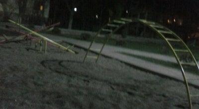 Photo of Playground Паркче Железара at Macedonia