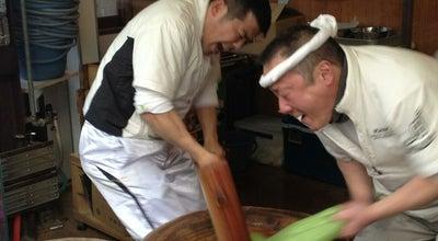 Photo of Food 中谷堂 三条もちいどの店 at 橋本町29, 奈良市 630-8217, Japan