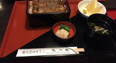 Photo of Japanese Restaurant 鳥つね at 緑町1-3336, Ashikaga, Japan