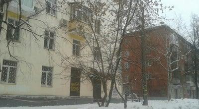 Photo of Bookstore Грифель at Рыбинская 34, Ярославль 150054, Russia