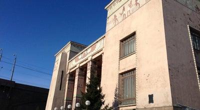 Photo of History Museum Красноярский краевой краеведческий музей | Krasnoyarsk Regional Museum at Ул. Дубровинского, 84, Красноярск, Russia