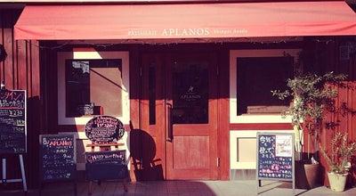 Photo of Dessert Shop パティスリーアプラノス at 沼影1丁目1-20, さいたま市南区, Japan