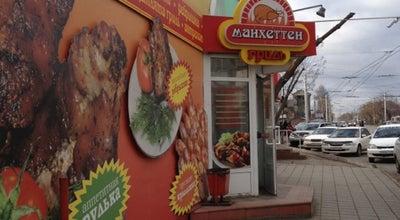 "Photo of Snack Place Шаурма ""на Чайке"" at Юрина, Барнаул, Russia"