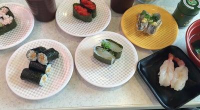 Photo of Sushi Restaurant かっぱ寿司 三浦店 at 初声町入江字2-186-1, 三浦市 238-0113, Japan