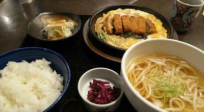 Photo of Japanese Restaurant 味の民芸 大田原店 at 紫塚一丁目14-8, 大田原市 324-0058, Japan