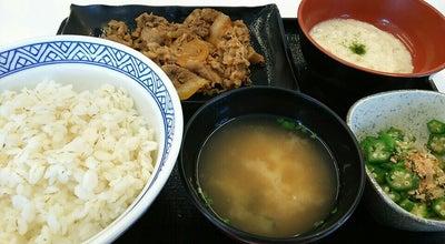 Photo of Japanese Restaurant 吉野家 大田原美原店 at 美原1-7-25, 大田原市, Japan
