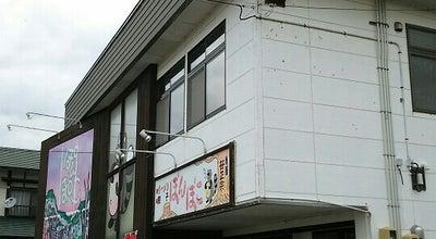 Photo of Ramen / Noodle House ぽんぽこ at 松山町村松北原3584, 喜多方市 966-0902, Japan