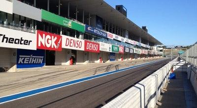 Photo of Racetrack 鈴鹿サーキット パドック at 稲生町7992, 鈴鹿市 510-0295, Japan