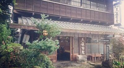Photo of Japanese Restaurant 馬籠茶屋 at Japan