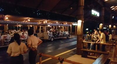 Photo of Arts and Entertainment Tram Station at Night Safari, Singapore 729826, Singapore