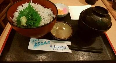 Photo of Sake Bar 日本海庄や アスティ静岡店 at 黒金町47, 静岡市葵区 420-0851, Japan