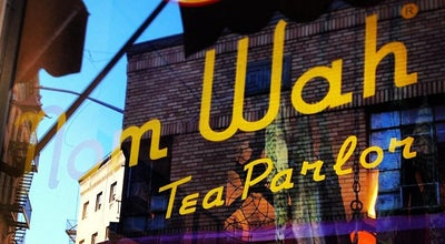 Photo of Dim Sum Restaurant Nom Wah Tea Parlor at 13 Doyers St, New York, NY 10013, United States