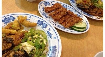 Photo of Vegetarian / Vegan Restaurant Zhun San Yen Vegetarian (众善缘) at Jalan Chan Chin Ann, Kuching 93100, Malaysia
